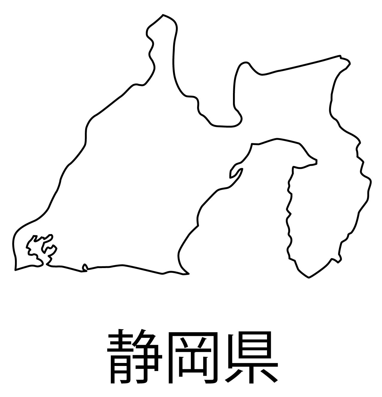 静岡県無料フリーイラスト|日本語・都道府県名あり(白)