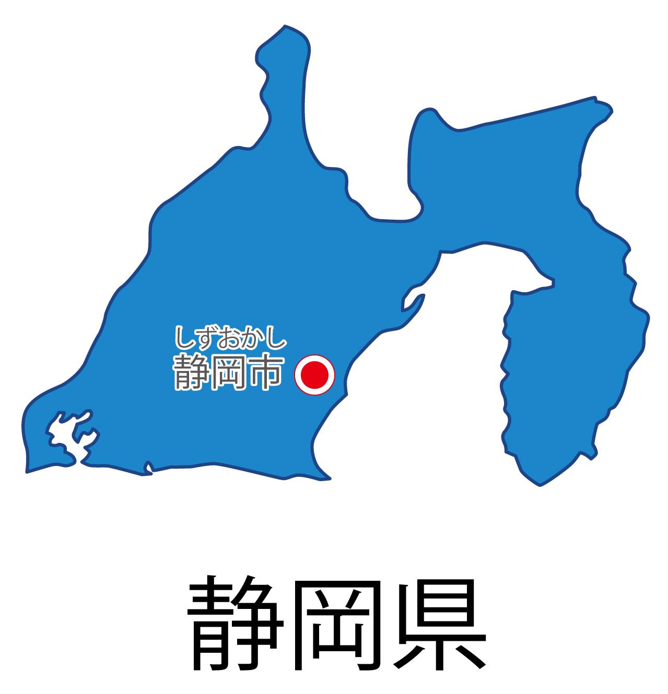 静岡県無料フリーイラスト|日本語・都道府県名あり・県庁所在地あり・ルビあり(青)