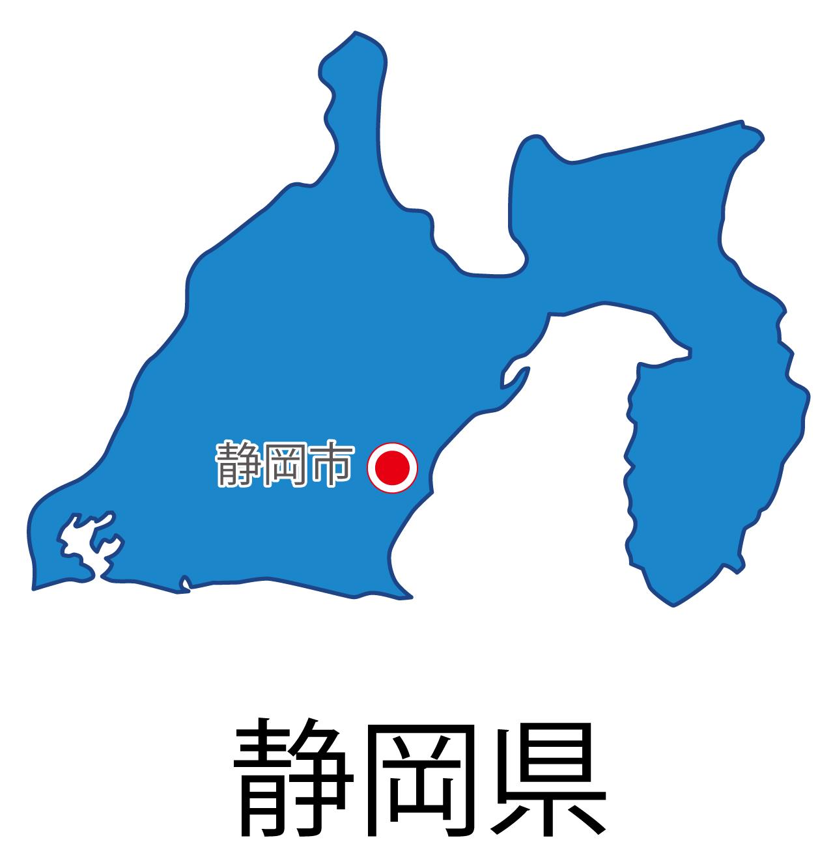静岡県無料フリーイラスト|日本語・都道府県名あり・県庁所在地あり(青)