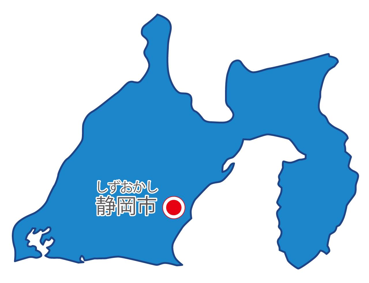 静岡県無料フリーイラスト|日本語・県庁所在地あり・ルビあり(青)