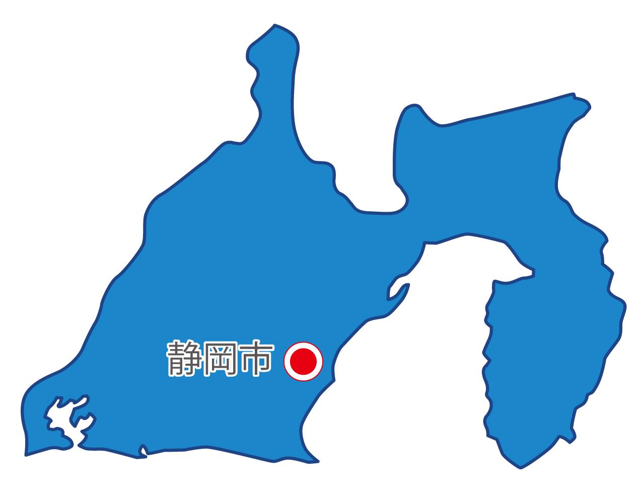 静岡県無料フリーイラスト|日本語・県庁所在地あり(青)