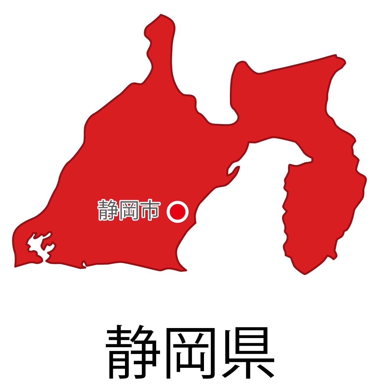 静岡県無料フリーイラスト|日本語・都道府県名あり・県庁所在地あり(赤)