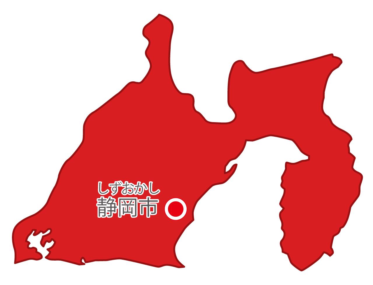 静岡県無料フリーイラスト|日本語・県庁所在地あり・ルビあり(赤)