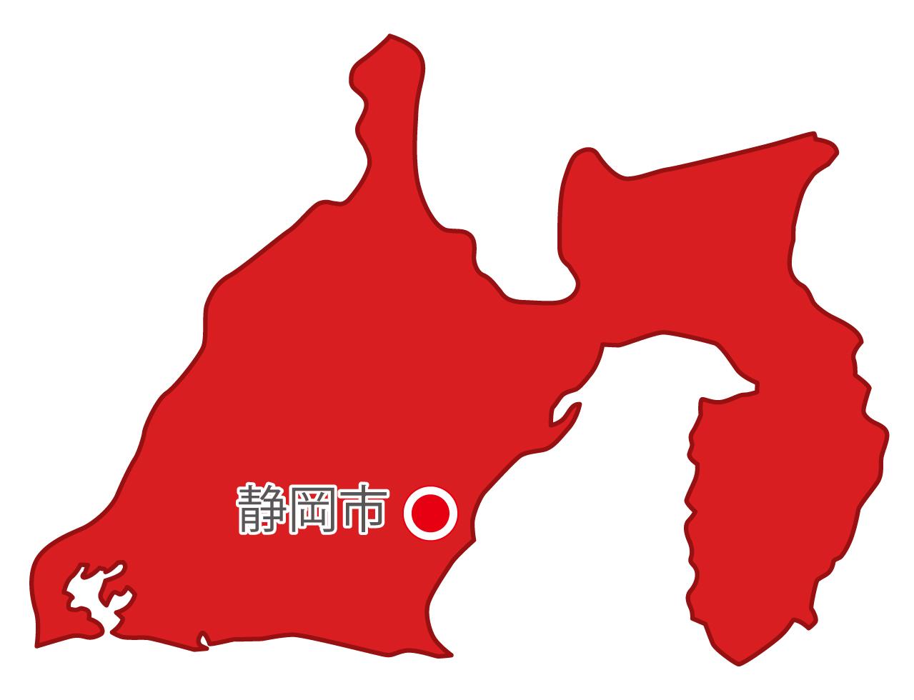静岡県無料フリーイラスト|日本語・県庁所在地あり(赤)
