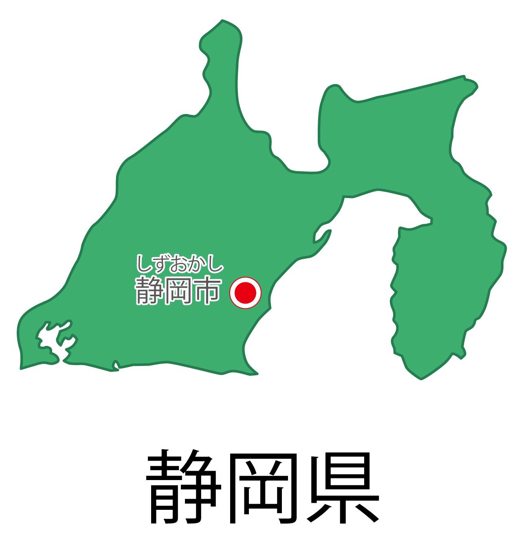 静岡県無料フリーイラスト|日本語・都道府県名あり・県庁所在地あり・ルビあり(緑)