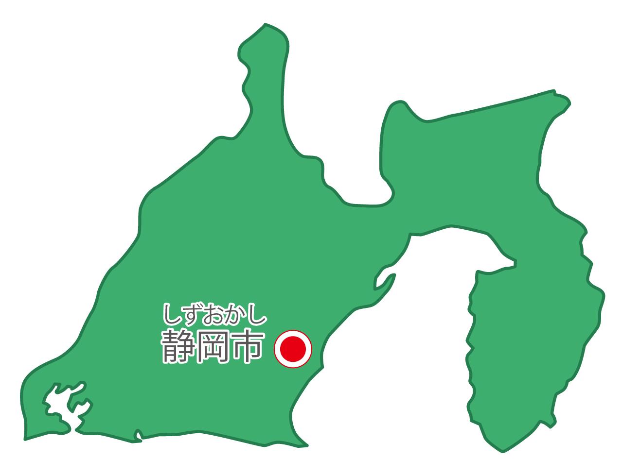 静岡県無料フリーイラスト|日本語・県庁所在地あり・ルビあり(緑)