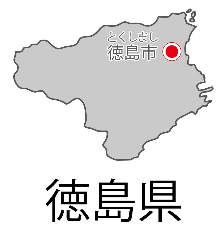 徳島県無料フリーイラスト|日本語・都道府県名あり・県庁所在地あり・ルビあり(グレー)