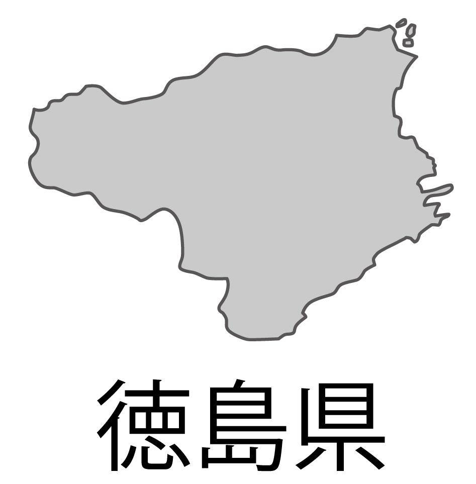 徳島県無料フリーイラスト|日本語・都道府県名あり(グレー)