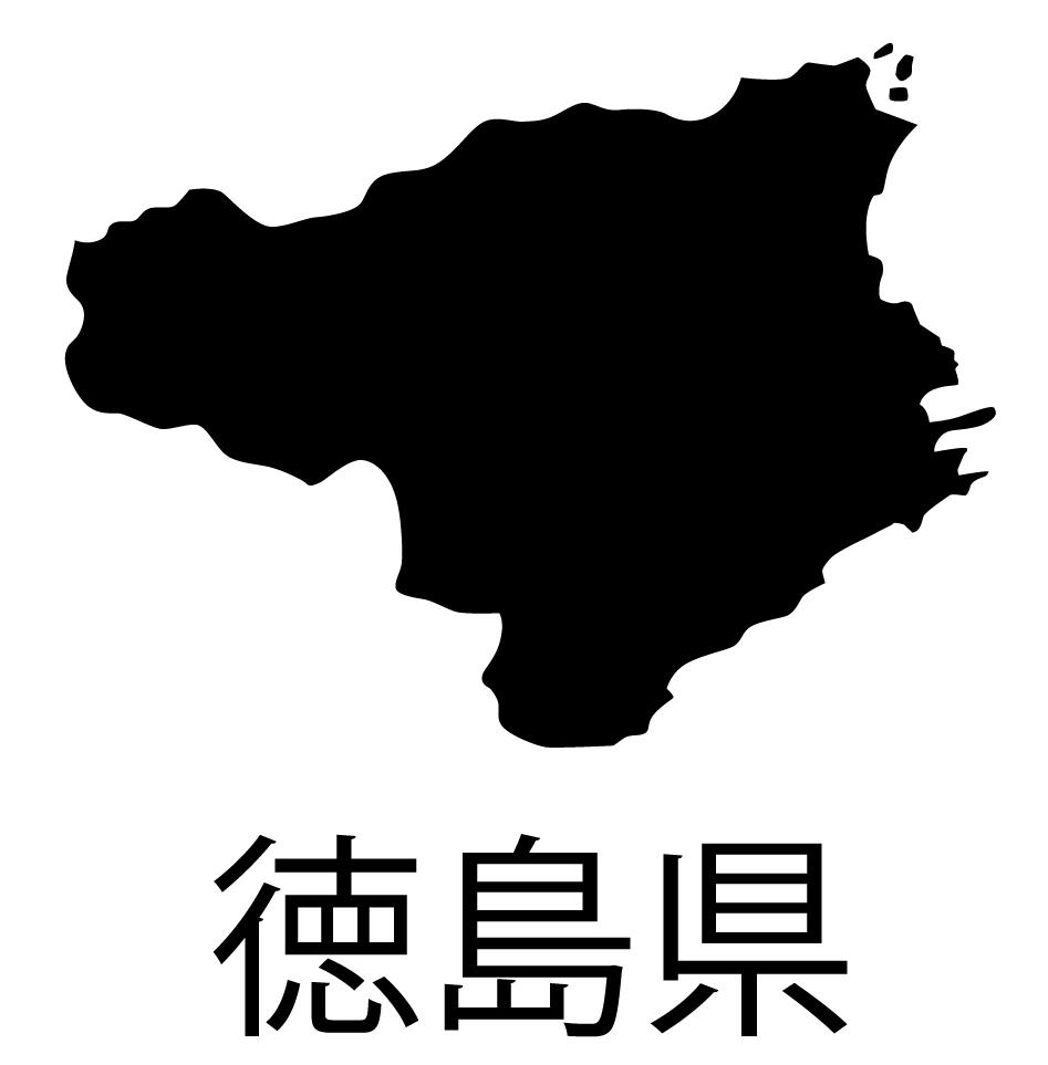 徳島県無料フリーイラスト|日本語・都道府県名あり(黒)