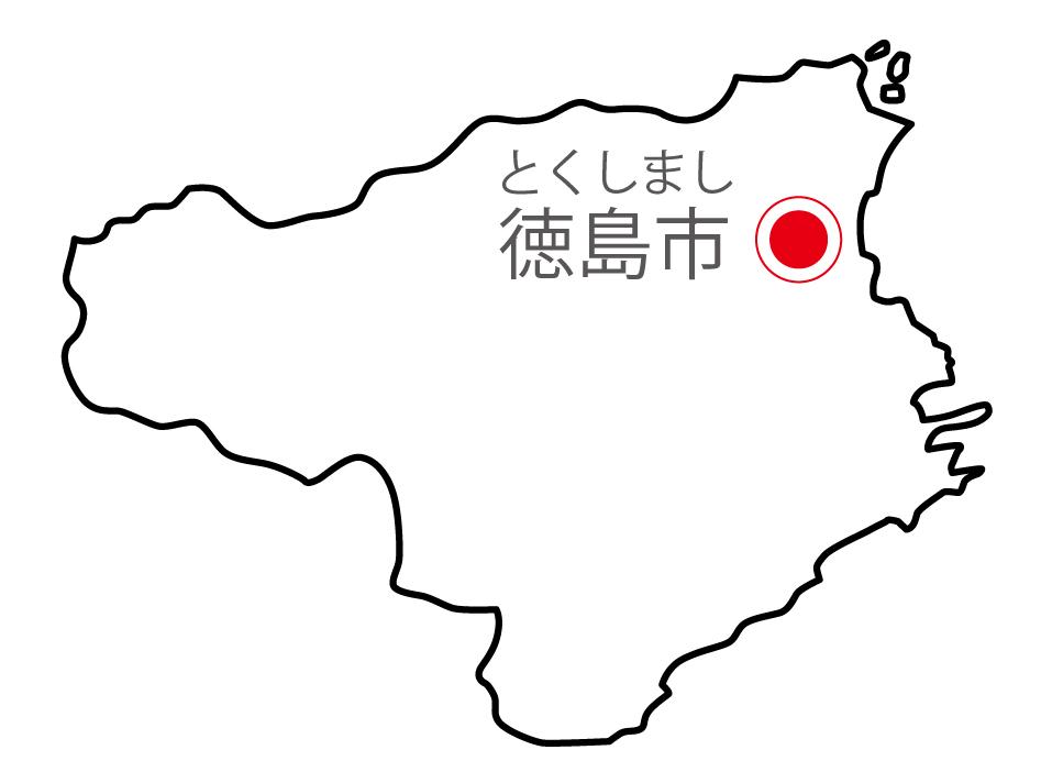 徳島県無料フリーイラスト|日本語・県庁所在地あり・ルビあり(白)
