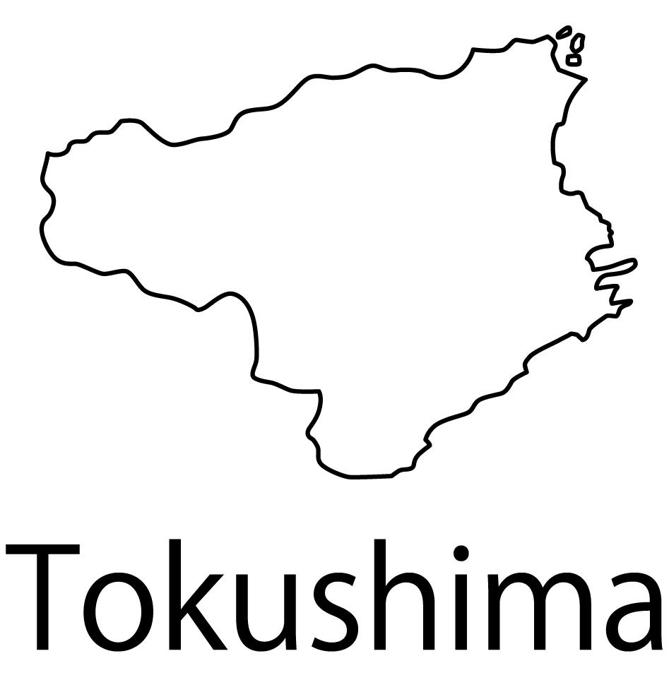 徳島県無料フリーイラスト|英語・都道府県名あり(白)