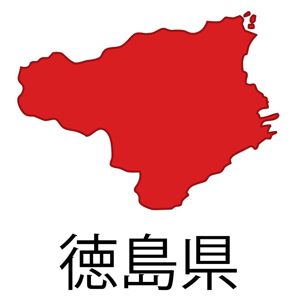 徳島県無料フリーイラスト|日本語・都道府県名あり(赤)