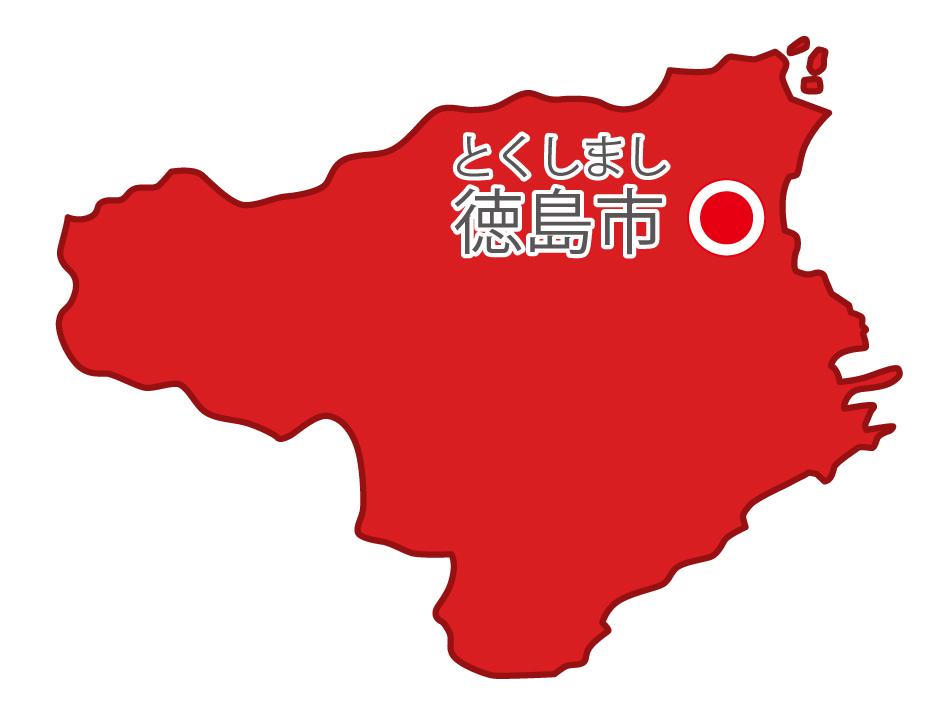 徳島県無料フリーイラスト|日本語・県庁所在地あり・ルビあり(赤)