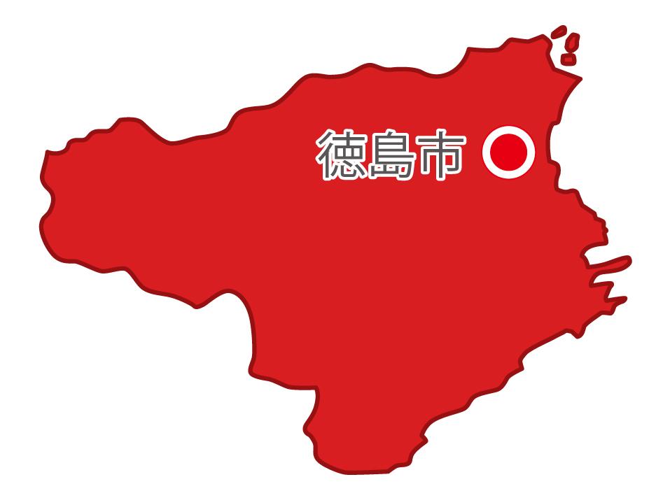 徳島県無料フリーイラスト|日本語・県庁所在地あり(赤)