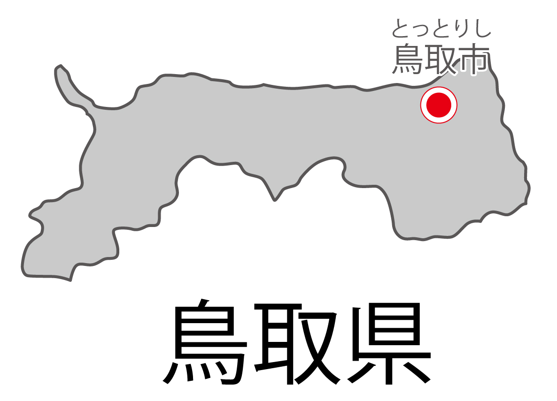 鳥取県無料フリーイラスト|日本語・都道府県名あり・県庁所在地あり・ルビあり(グレー)