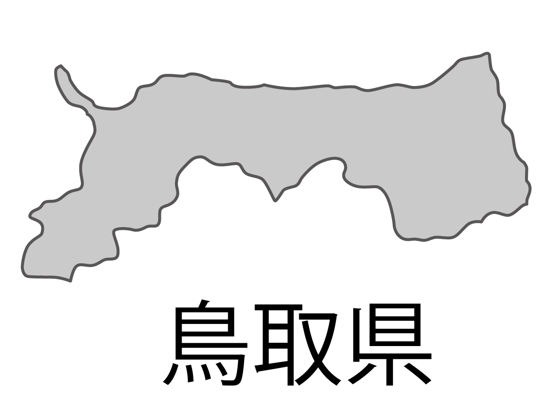 鳥取県無料フリーイラスト|日本語・都道府県名あり(グレー)