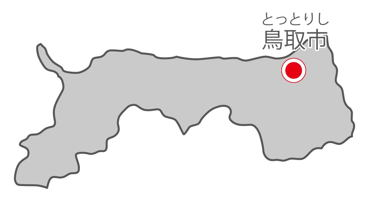 鳥取県無料フリーイラスト|日本語・県庁所在地あり・ルビあり(グレー)