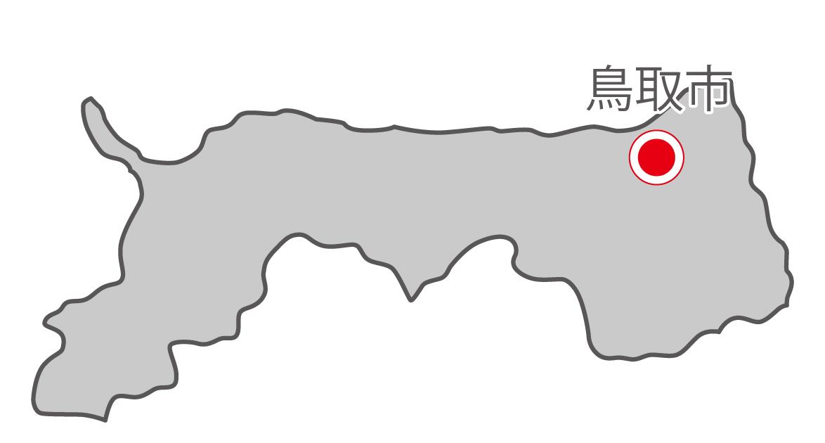 鳥取県無料フリーイラスト|日本語・県庁所在地あり(グレー)