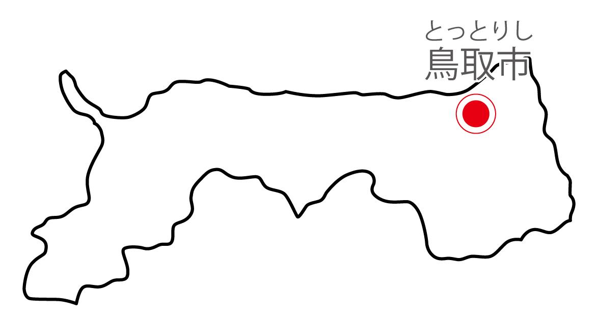 鳥取県無料フリーイラスト|日本語・県庁所在地あり・ルビあり(白)