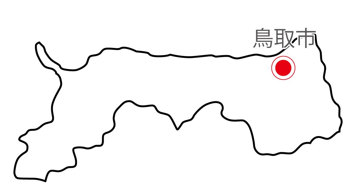 鳥取県無料フリーイラスト|日本語・県庁所在地あり(白)