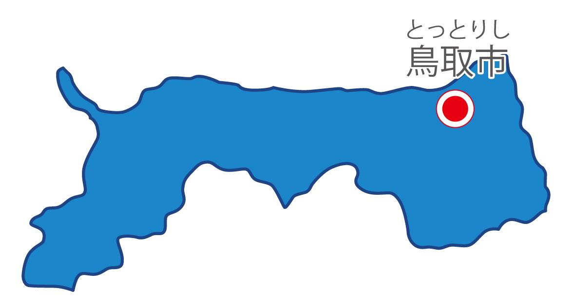 鳥取県無料フリーイラスト|日本語・県庁所在地あり・ルビあり(青)