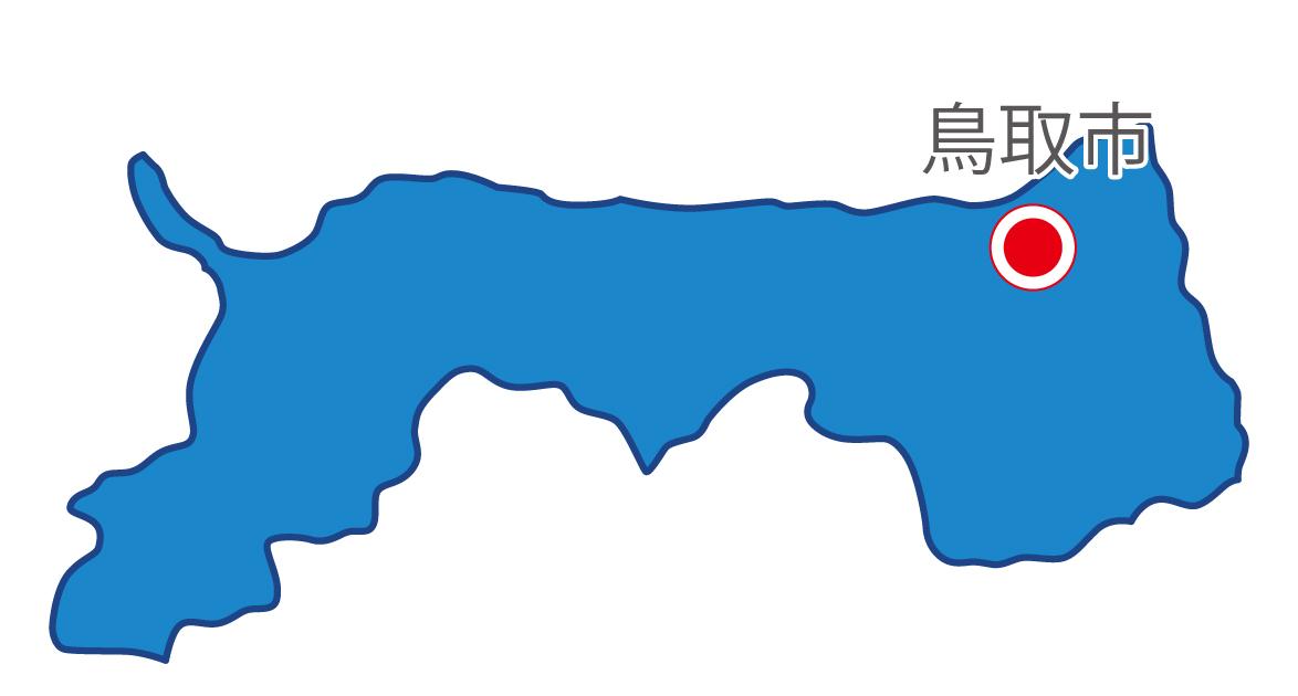 鳥取県無料フリーイラスト|日本語・県庁所在地あり(青)