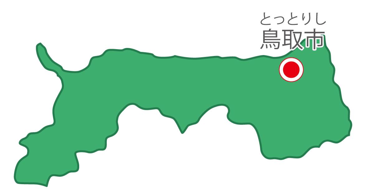 鳥取県無料フリーイラスト|日本語・県庁所在地あり・ルビあり(緑)