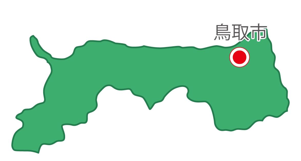 鳥取県無料フリーイラスト|日本語・県庁所在地あり(緑)