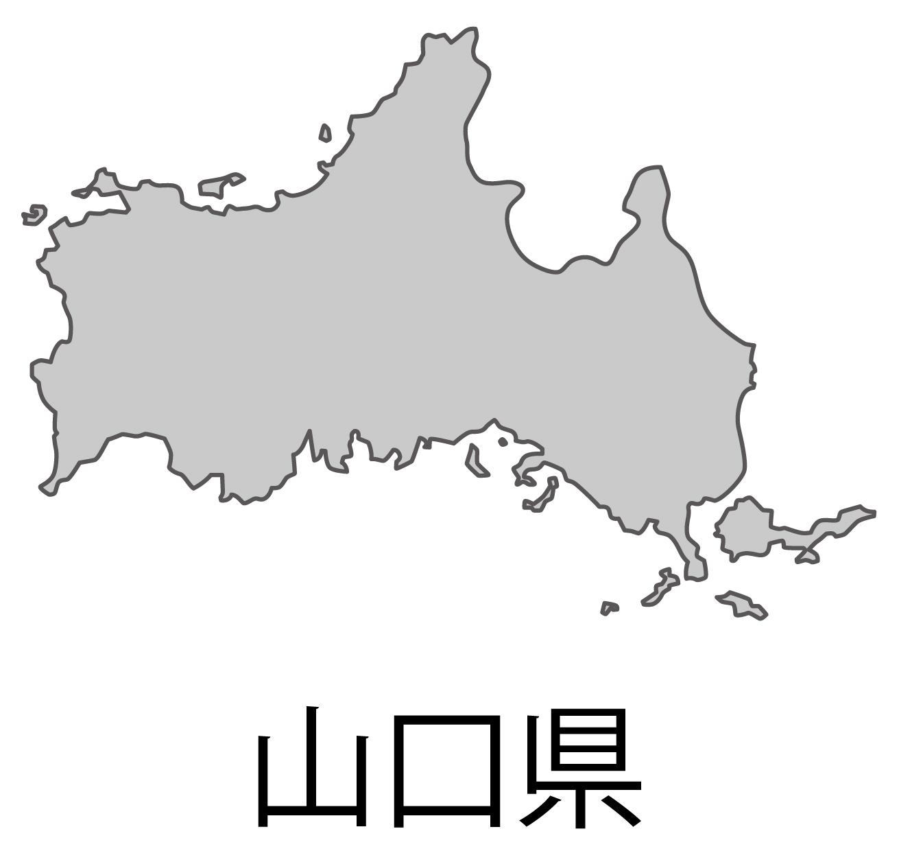 山口県無料フリーイラスト|日本語・都道府県名あり(グレー)