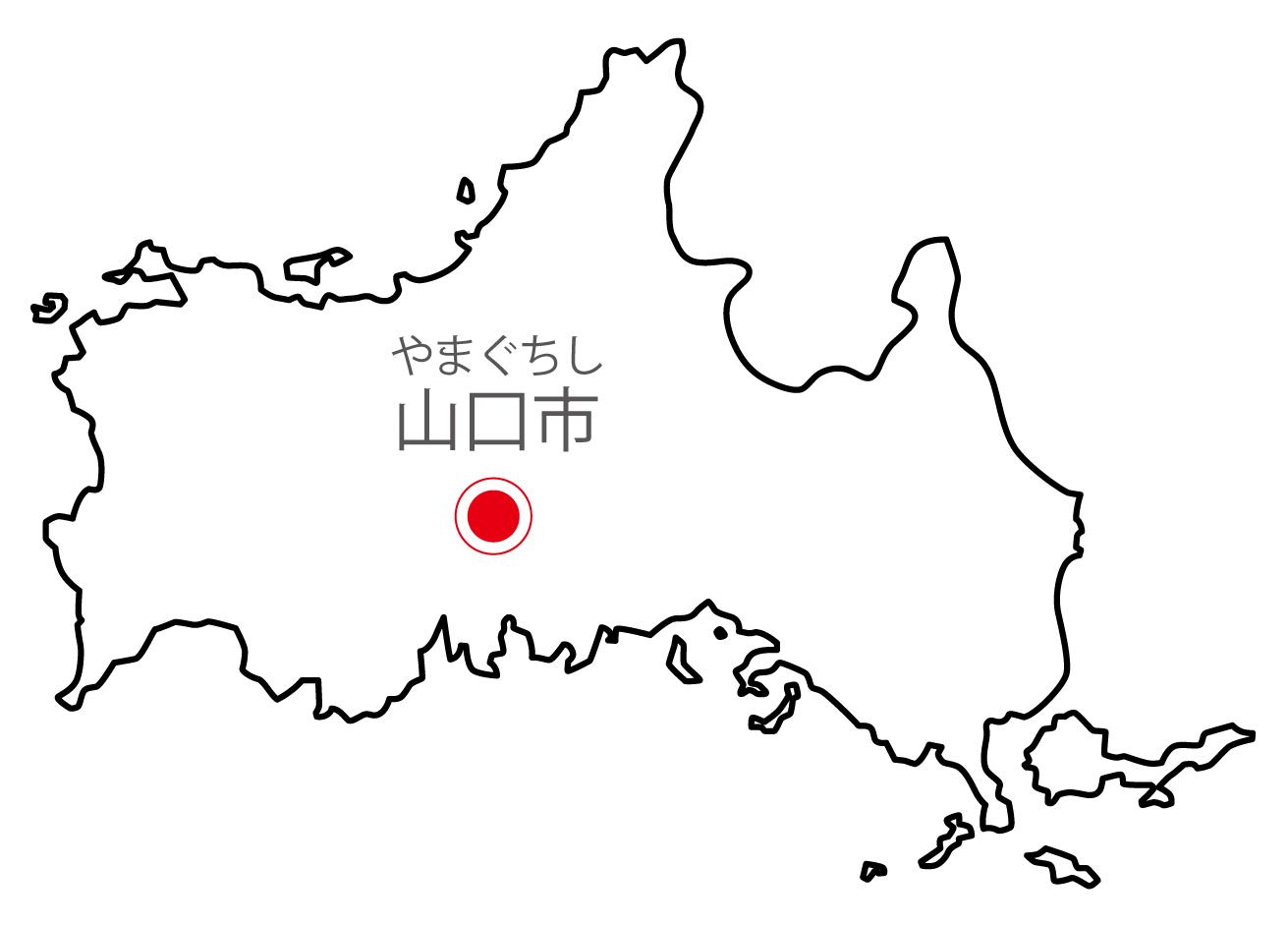 山口県無料フリーイラスト|日本語・県庁所在地あり・ルビあり(白)