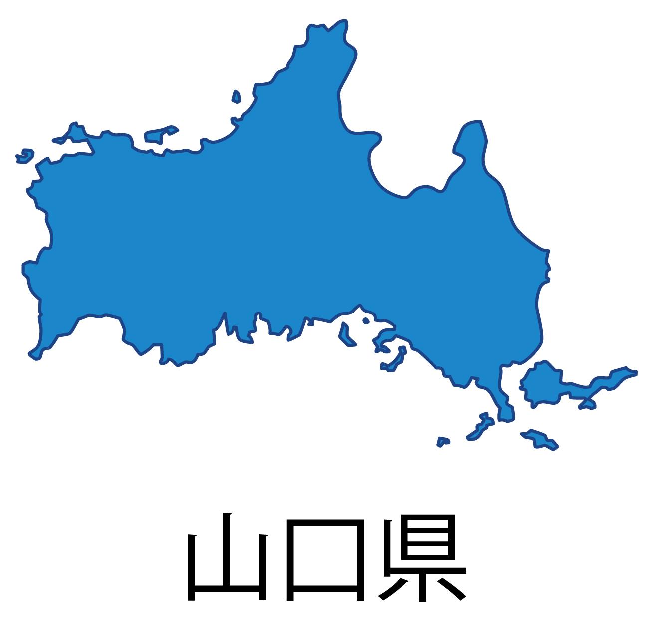山口県無料フリーイラスト|日本語・都道府県名あり(青)