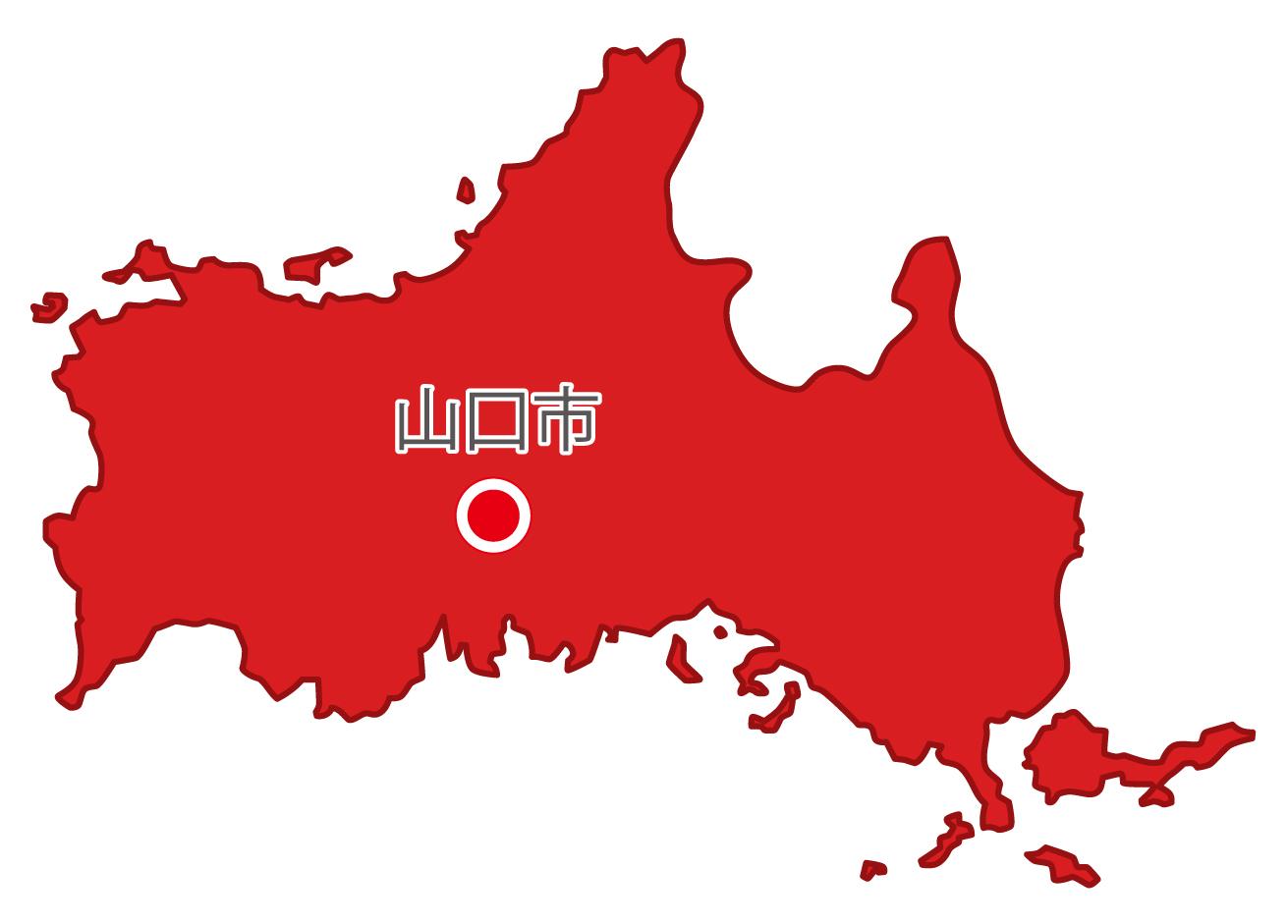 山口県無料フリーイラスト|日本語・県庁所在地あり(赤)