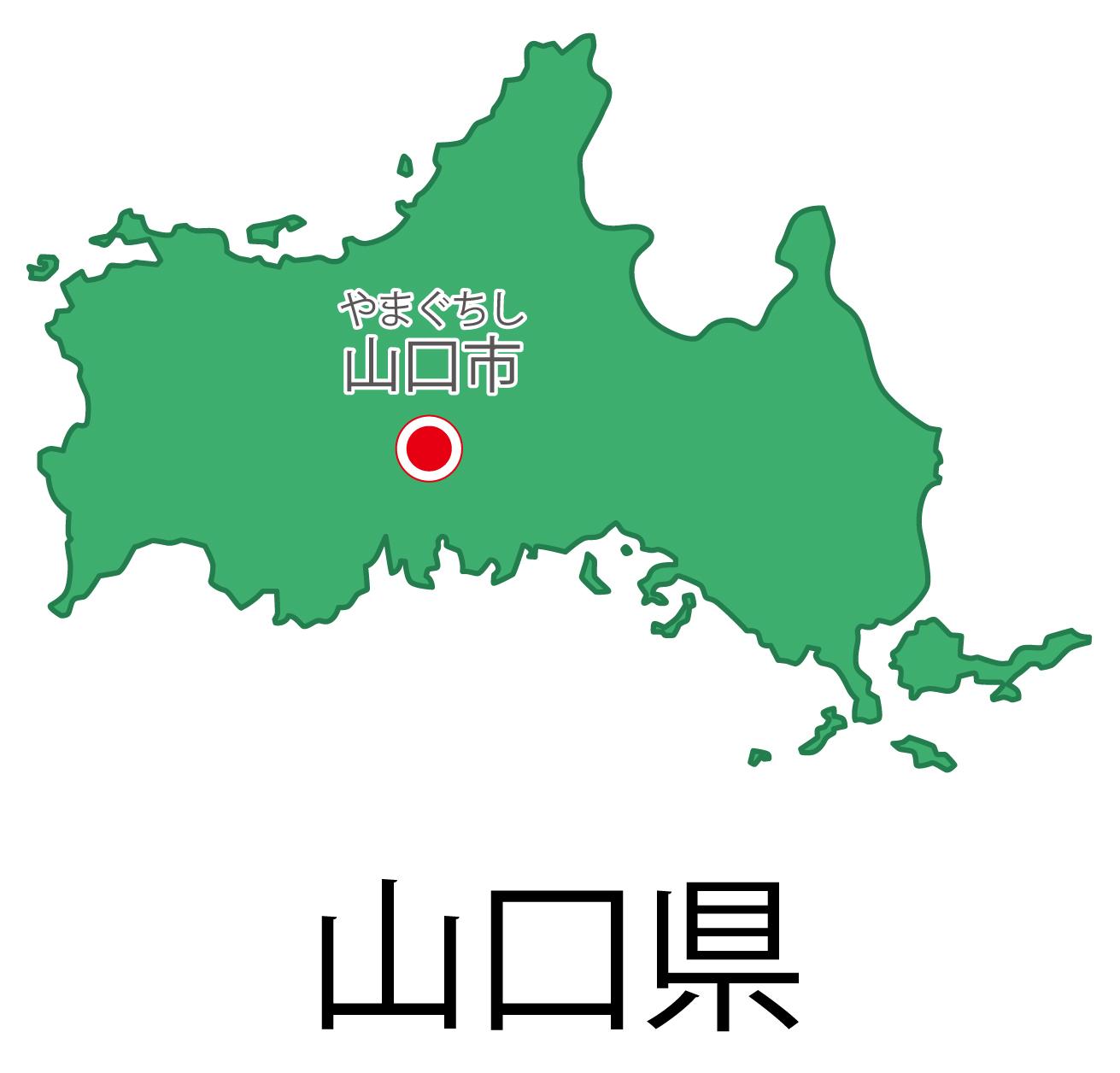 山口県無料フリーイラスト|日本語・都道府県名あり・県庁所在地あり・ルビあり(緑)