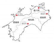 日本地図・四国エリア・都道府県名あり・県庁所在地あり・ルビあり(白)