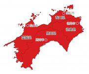 日本地図・四国エリア・都道府県名あり・県庁所在地あり(赤)