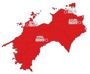 日本地図・四国エリア・県庁所在地あり・ルビあり(赤)