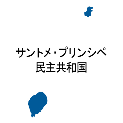 漢字(青)