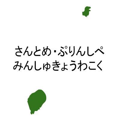 ひらがな(緑)