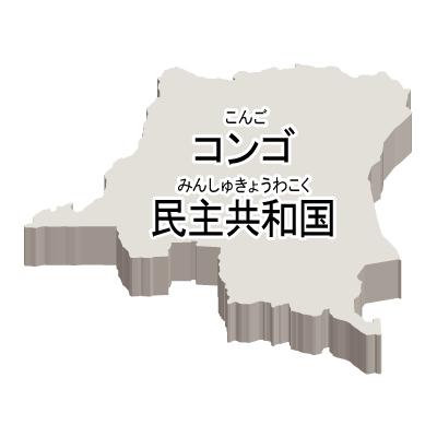 漢字・ルビあり・立体(白)
