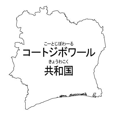 漢字・ルビあり(白)