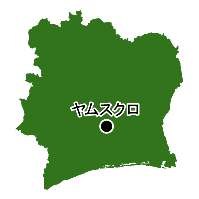 首都名(緑)