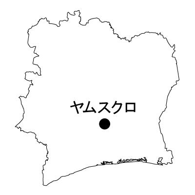 首都名(白)