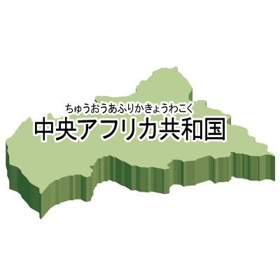 中央アフリカ共和国無料フリーイラスト|漢字・ルビあり・立体(緑)