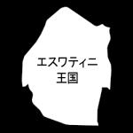 漢字(白)