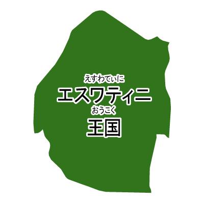 漢字・ルビあり(緑)