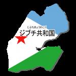 漢字・ルビあり・国旗付