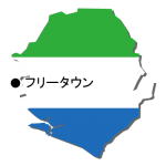 首都名・国旗付
