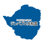 漢字・ルビあり(青)