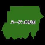 漢字(緑)